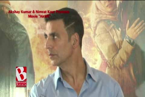 Movie Airlift Interview